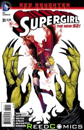 Supergirl Volume 6 #31