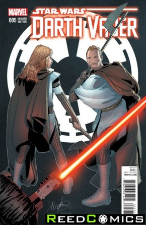 Darth Vader #5 (1 in 25 Incentive Variant Cover)