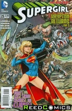 Supergirl Volume 6 #25