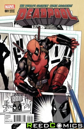 Deadpool Volume 5 #1 (1 In 25 Incentive Variant Cover)