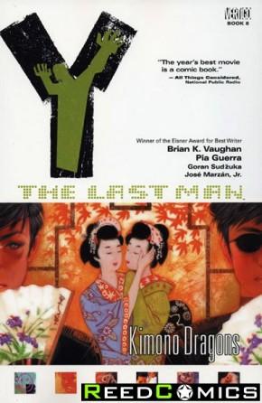 Y the Last Man Volume 8 Kimono Dragons Graphic Novel