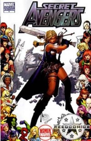 Secret Avengers #4 (1:15 Incenitve)