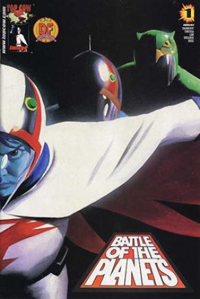 Battle of the Planets #1 (df variant)