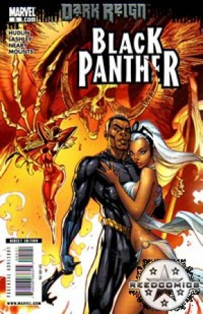 Black Panther (Current Series) #5