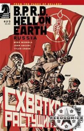 BPRD Hell On Earth Russia #4