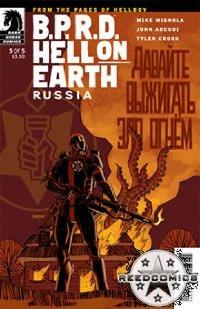 BPRD Hell On Earth Russia #5
