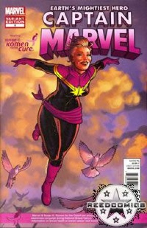 Captain Marvel Volume 6 #5 (Variant Cover)