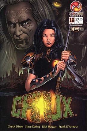 Crux #18