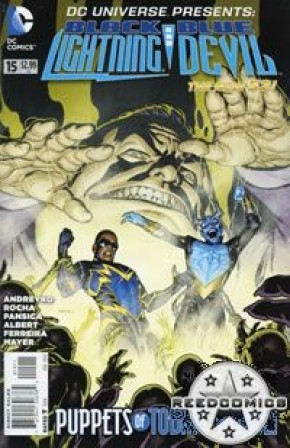 DC Universe Presents (2011) #15