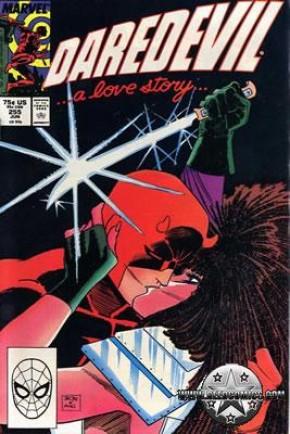 Daredevil Volume 1 #255