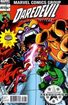 Daredevil Volume 2 #510 (1:15 Incentive)