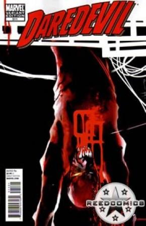 Daredevil Volume 2 #511 (1:15 Incentive)
