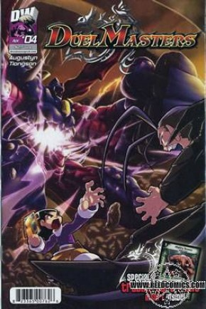 Duel Masters #4
