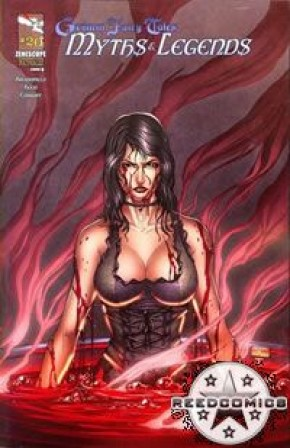 Grimm Fairy Tales Myths and Legends #20 (Cover B)