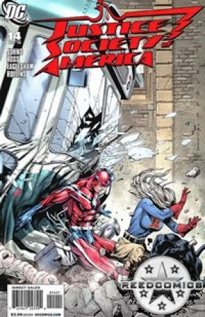 Justice Society of America #14 (1:10 incentive)