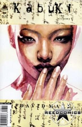 Kabuki Volume 2 #8 (Cover A)