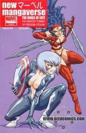Marvel Mangaverse (new series) #3