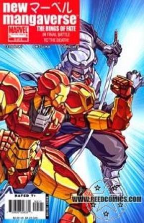 Marvel Mangaverse (new series) #5