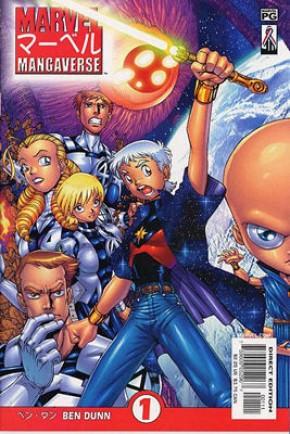 Marvel Mangaverse (old series) #1