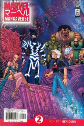 Marvel Mangaverse (old series) #2