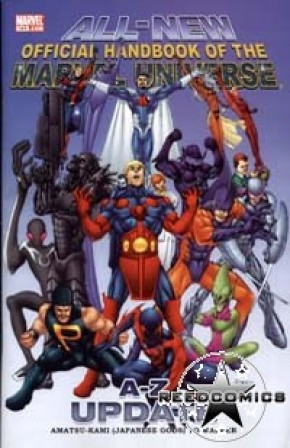 Marvel Universe A to Z UPDATE #1