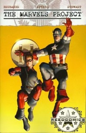 Marvels Project #7 (Cover A)