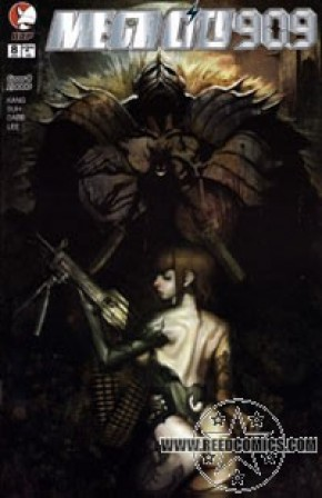 Megacity 909 #8 (Cover B)