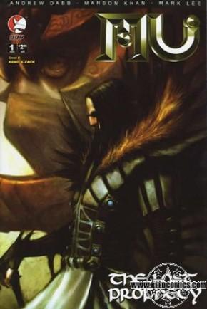MU #1 (Cover B)