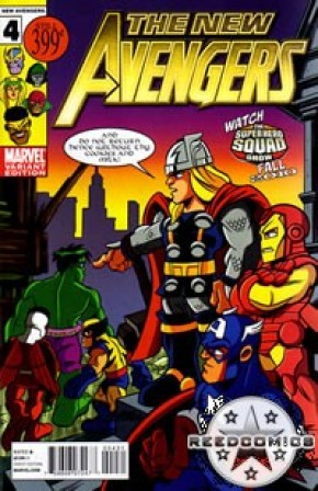 New Avengers Volume 2 #4 (1:15 Incentive)