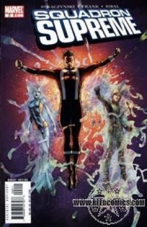 Squadron Supreme Volume 1 #2