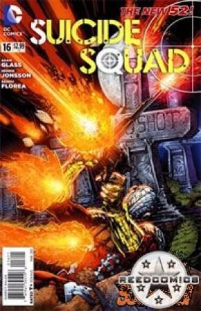 Suicide Squad Volume 3 #16