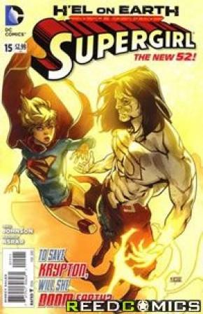 Supergirl Volume 6 #15