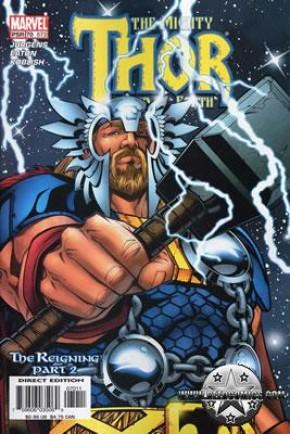 Thor Volume 2 #70