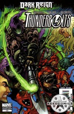 Thunderbolts #131 (2nd Print)
