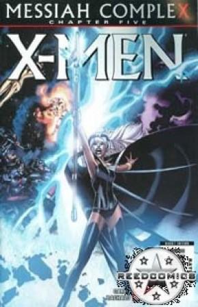 X-Men Volume 2 #205 (2nd Print)