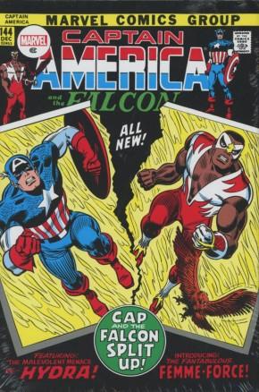 CAPTAIN AMERICA OMNIBUS VOLUME 2 JOHN ROMITA SR DM VARIANT HARDCOVER