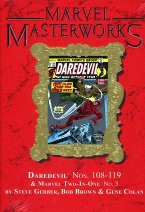 MARVEL MASTERWORKS DAREDEVIL VOLUME 11 DM VARIANT #242 EDITION HARDCOVER