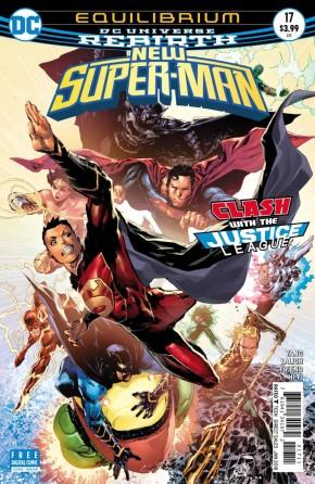 NEW SUPER MAN #17