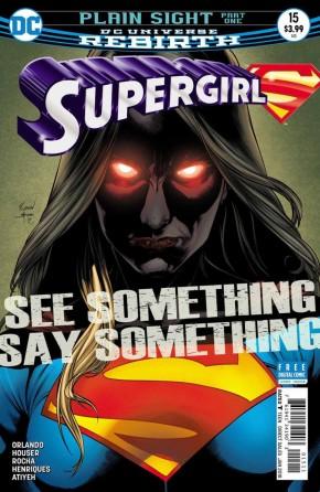 SUPERGIRL #15 (2016 SERIES)