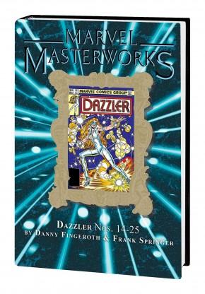 MARVEL MASTERWORKS DAZZLER VOLUME 2 DM VARIANT HARDCOVER