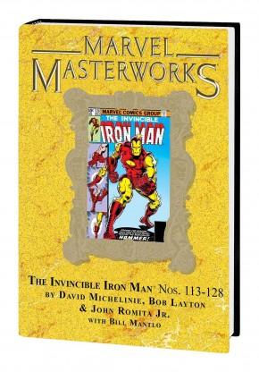 MARVEL MASTERWORKS INVINCIBLE IRON MAN VOLUME 13 DM VARIANT HARDCOVER