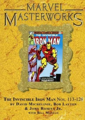 MARVEL MASTERWORKS INVINCIBLE IRON MAN VOLUME 13 DM VARIANT #301 EDITION HARDCOVER
