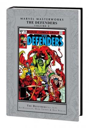 MARVEL MASTERWORKS DEFENDERS VOLUME 8 HARDCOVER