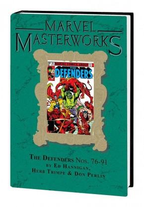 MARVEL MASTERWORKS DEFENDERS VOLUME 8 DM VARIANT #321 EDITION HARDCOVER